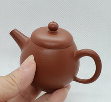 Load image into Gallery viewer, YiXing Zhuni Red Clay Wen Dan teapot 70 ml