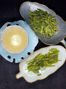 2020  Wild An Ji Bai Cha Long Jing 3 oz