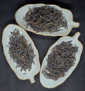 Single Tree Phoenix Dan Cong Oolong Sampler - 2019 (9 Teas)