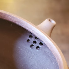 Load image into Gallery viewer, Yi Xing Clay Teapot 052 Gao Fu 260 ml
