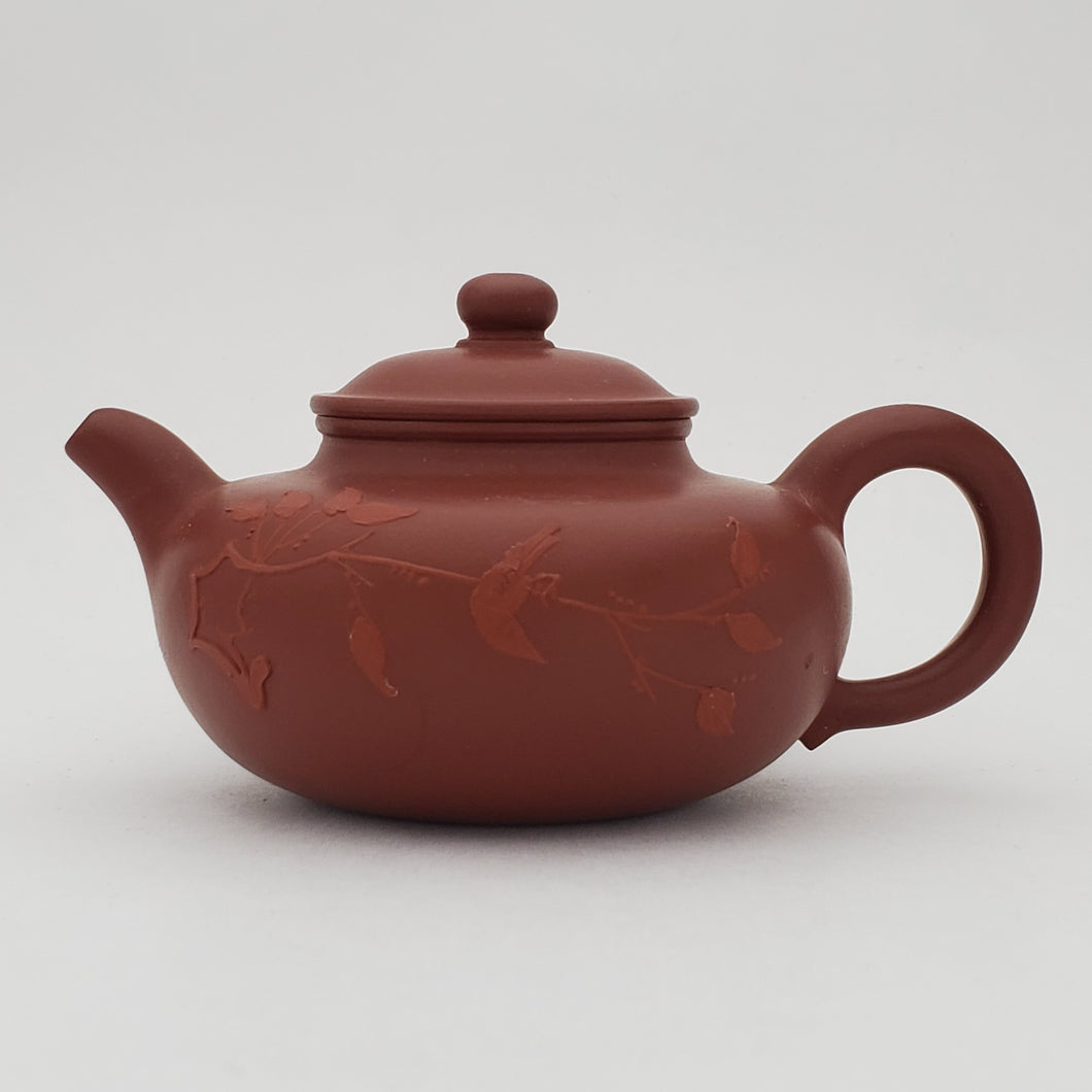Yi Xing Clay Teapot 017 Fang Gu Carved 110ml