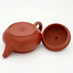 Chao Zhou Red Clay Tea Pot - Pan Hu 70 ml