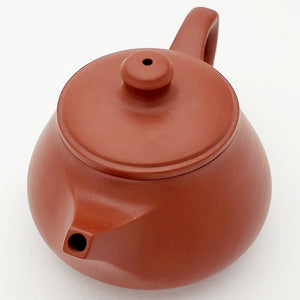 Chao Zhou Red Clay Tea Pot - Shi Piao 80 ml