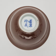 Load image into Gallery viewer, Batavia Blue and White Porcelain Teacup