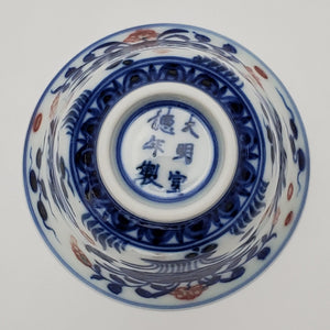 Blue and White You Li Hong Hand Painted Teacup