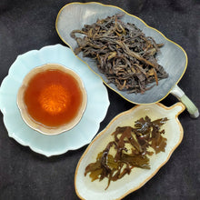 Load image into Gallery viewer, 2020 Classic Roast Rou Gui Wuyi Yancha 2 oz