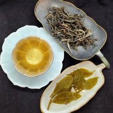 Load image into Gallery viewer, 2020 Spring Bing Dao Nan Po 500 Years Old Gushu Green Puerh Loose 1 oz