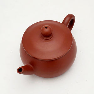 Chao Zhou Red Clay Tea Pot - Yuan Gang  90 ml