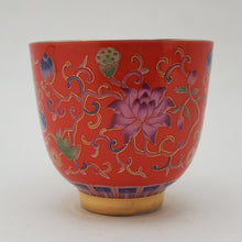 Load image into Gallery viewer, Silver Lined Red Lotus Teacup