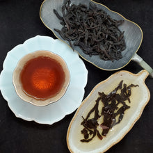 Load image into Gallery viewer, 1997 Aged Da Hong Pao 23 Years Old (2 oz)