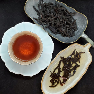 1997 Aged Da Hong Pao 23 Years Old (2 oz)