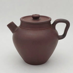 Yixing Purple Clay Teapot - Han Guan 180 ml