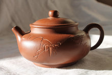 Load image into Gallery viewer, Yi Xing Clay Teapot 025 Bamboo Chunniao 170 ml