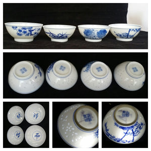 4 pc Set Blue and White Egg Shell Thin Teacups