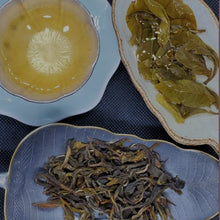 Load image into Gallery viewer, 2020 Spring 1st Pick Bing Dao Lao Zhai 500 Years Old Gushu Green Puerh Loose 1 oz