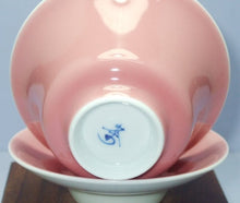 Load image into Gallery viewer, Gaiwan - Fen Cai Glaze Pink 150 ml
