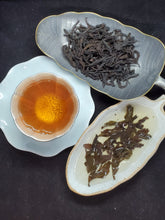 Load image into Gallery viewer, 2018 Da Hong Pao Single Varietal 2 oz
