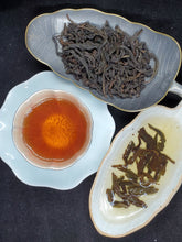 Load image into Gallery viewer, 2019 Wild Da Hong Pao 2 oz