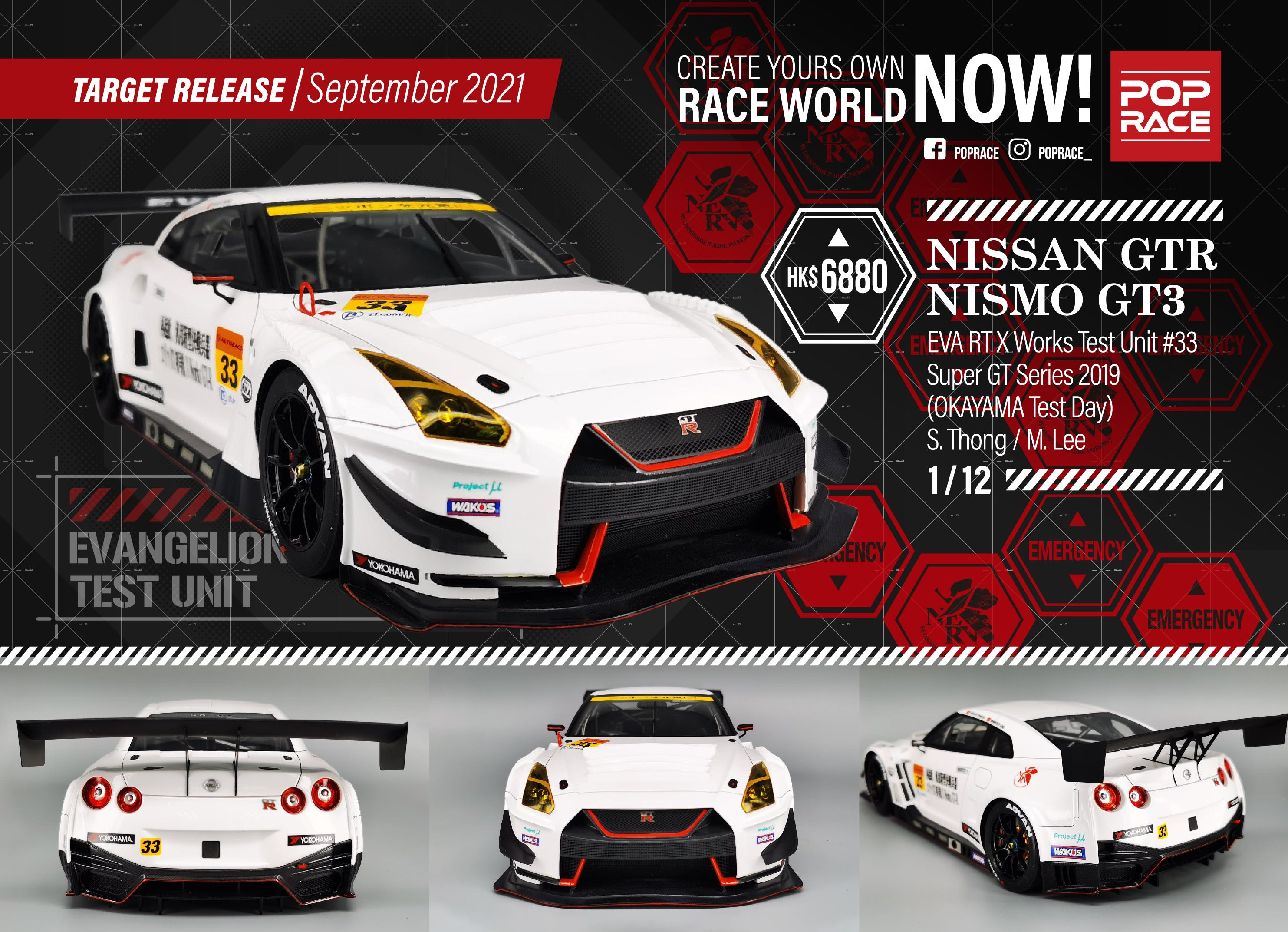 *PRE ORDER* 1/12 Nissan GT-R Nismo GT3 X Works/ EVA Racing Test Unit #33 - Super GT Okayama Test Day