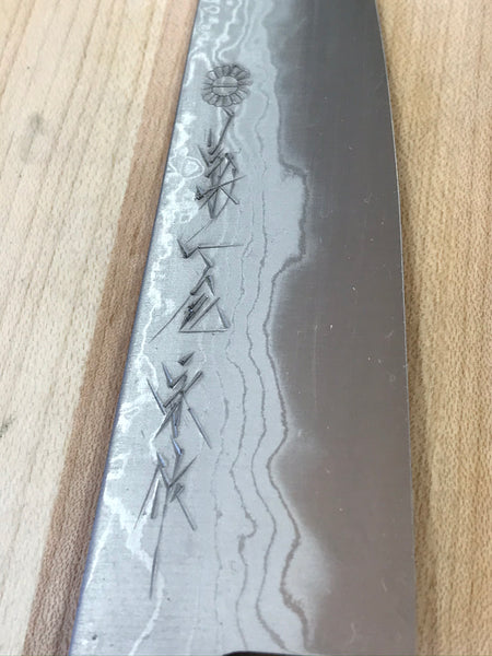 Kikuichi Gold Kokaji Damascus 150mm Petty w/ Wood Box