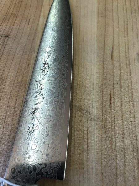 Kikuichi Nickel Warikomi Damascus 210mm Gyuto