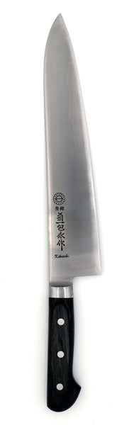 Kikuichi Semi-Stainless 270mm Gyuto