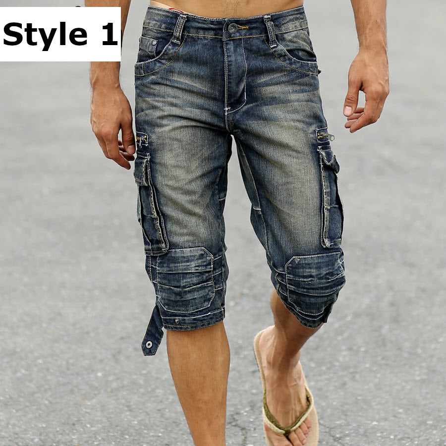 Cargo Blue Denim Walk Shorts