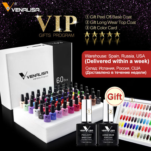 62pcs/lot Gel Varnish VENALISA Nail Gel Polish Soak Off UV LED Nail Gel Color Palette Gel Varnish Peel Off Base No wipe Top Coat
