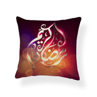 Personalized Ramadan Lantern Pillow Covers Color Castle Star Moon Printing Cloud Decoration Farmhouse Home Sofa Cushion Cover