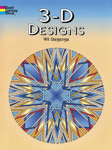 Dover Stegenga 3-D Designs Coloring Book