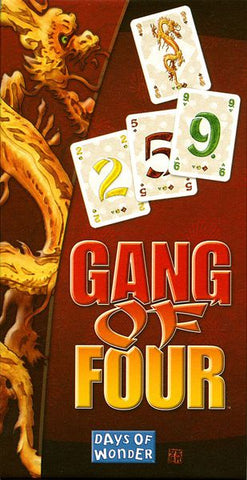 Gang of Four 2nd Ed