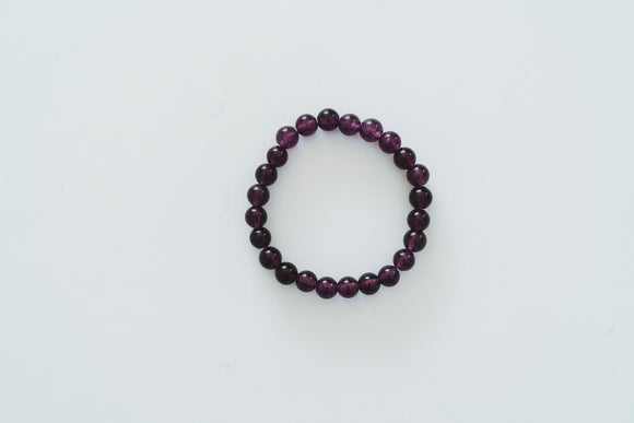 BEAUTIFUL | Stackable Bracelet