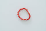 XOXO | Stackable Bracelet
