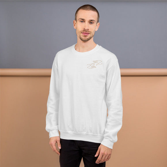 Helping Hands | Unisex Sweatshirt