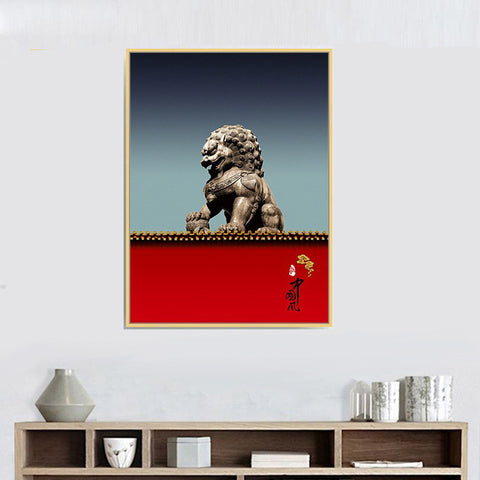 Poster Lion Chinois