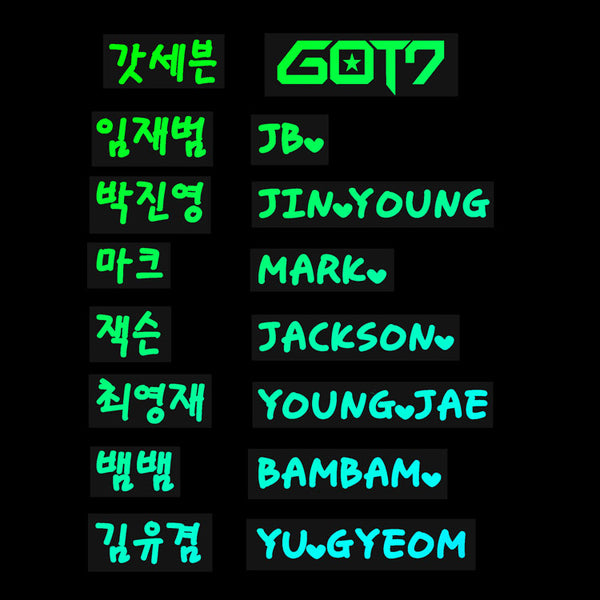 GOT7 Laser Stickers