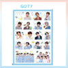 GOT7 Peripheral Sticker