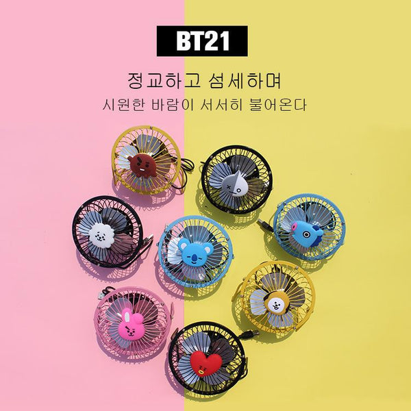 BT21 X Mini USB fan - BT21 Store | BTS Online Shop