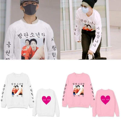 BTS 방탄소년단 'I AM ARMY' Sweatshirt - BT21 Store | BTS Online Shop