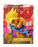Son Goku - 50th Anniversary figure special 3 17cm
