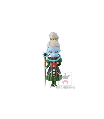 Vados WCF 004 Vol. 01 - Dragonball Super - Banpresto