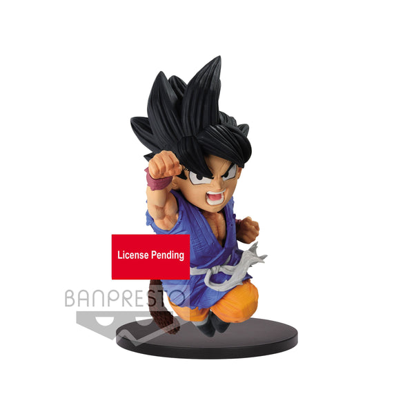 Wrath of the Dragon Ver. A - Dragonball GT - Dragonball Figur