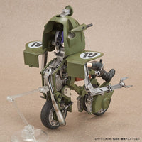 Variable No. 19 Motorcycle - Dragonball Figure-rise Mechanics Plastic Model Kit 16 cm