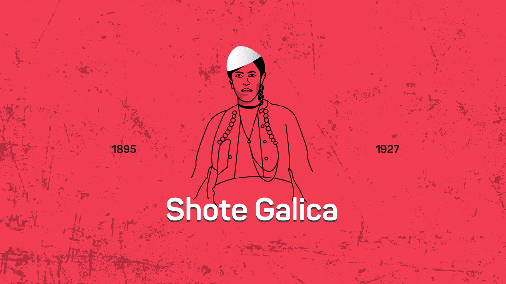 Shote Galica - Everything you should know about this heroine