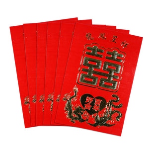 Red Envelope Wedding Design - 78X116MM Glossy Pack of 10