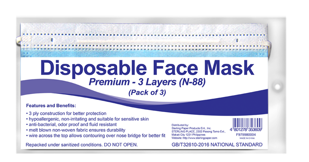 Disposable Face Mask 3-ply, <br> Pack of 3