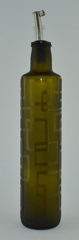Oil bottle - Round with Squares