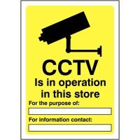420x297mm CCTV Is in operation - Rigid Plastic