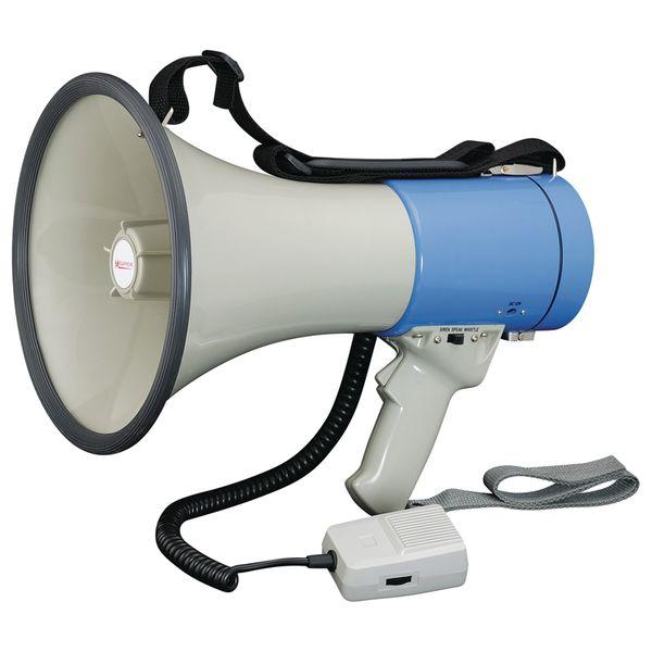Megaphone with Separate Microphone