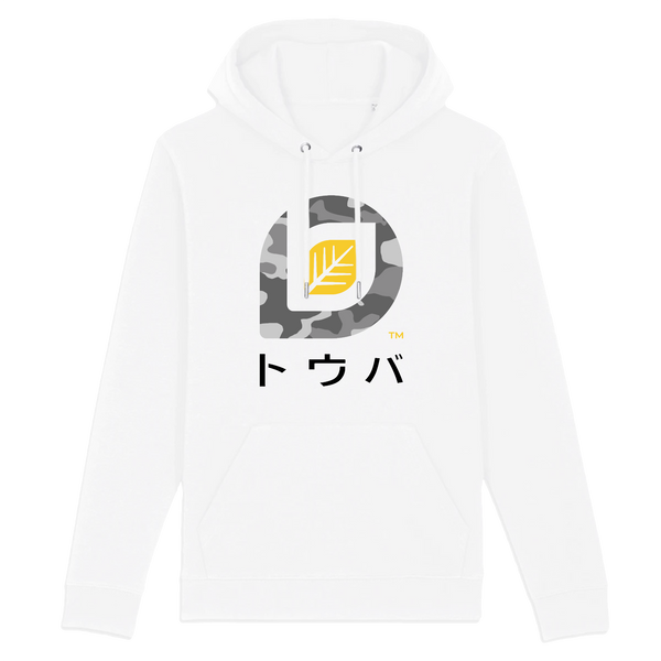hoodie bio - big one camo yellow